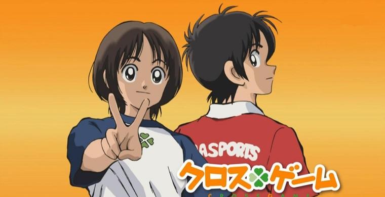 Ко Китамура и Аоба Цукисима из Cross Game