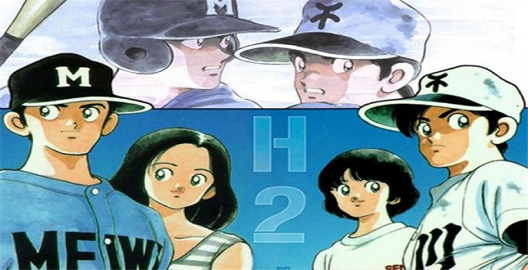 Хиро Куними,Хидэо Татибана, Хикари Амамия ,Харука Кога из H2