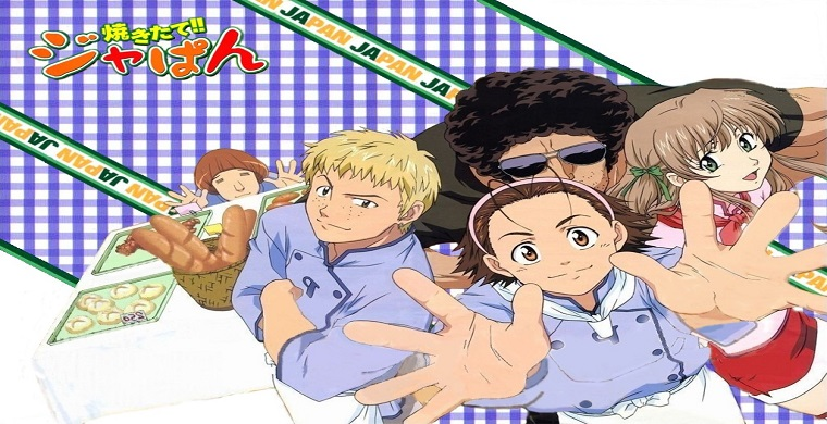 Кадзума Адзума и его друзья
