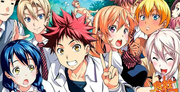 Юкихира Сома и его друзья
