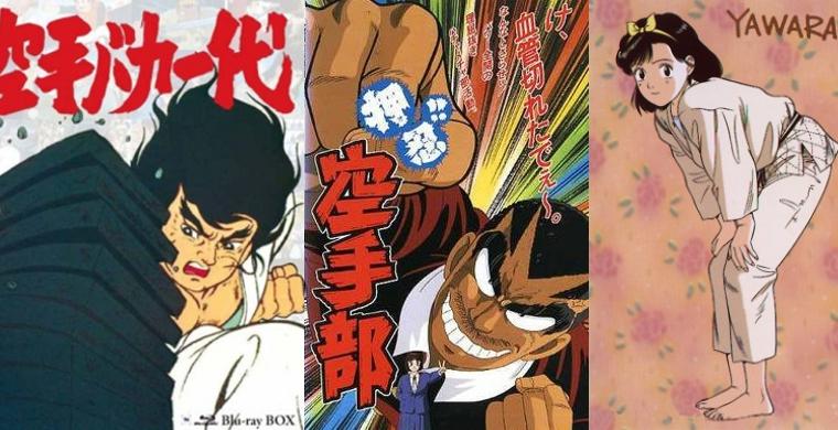Слева направо: Karate Baka Ichidai,Osu!! Karate Bu,Yawara!