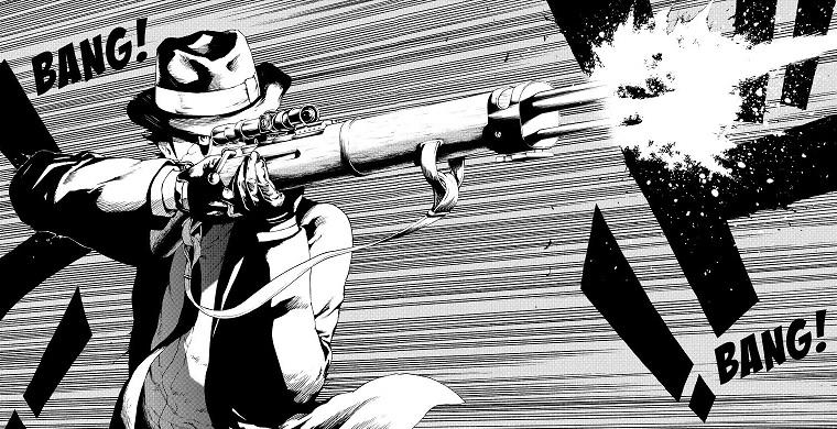 Маска-снайпер