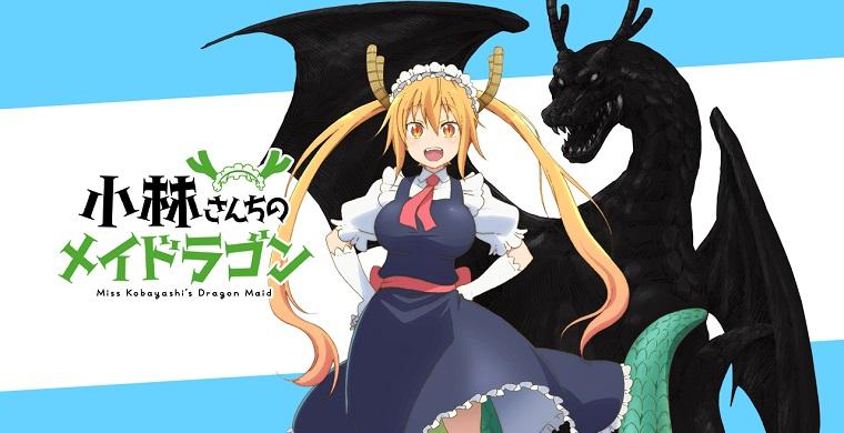 Кобаяcи и её горничная-дракон