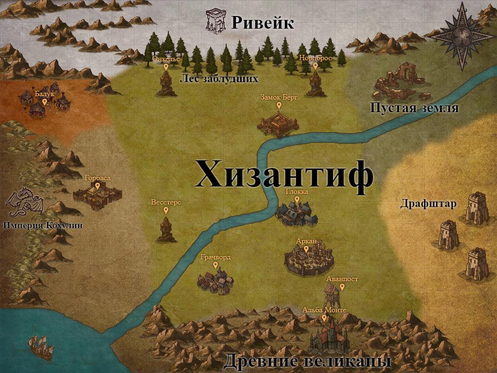 Карта Хизантифа