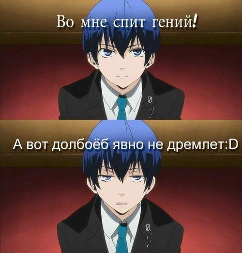 Смешные аниме картинки